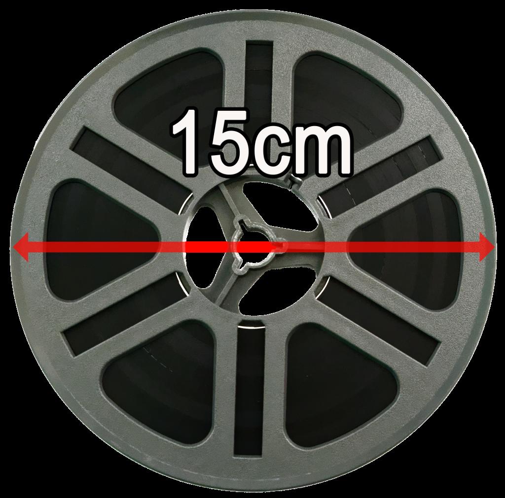 transfert de film super 8 et 8mm 90 m tres sur blu ray disc. Black Bedroom Furniture Sets. Home Design Ideas